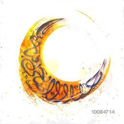 Arabic Calligraphy Text Eid-Al-Adha Mubarak in Crescent Moon shape made by paint stroke for Muslim Community, Festival of Sacrifice Celebration.