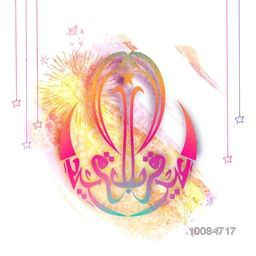 Colorful Arabic Calligraphy Text Eid-E-Qurba, Vector greeting card, Creative Typographical Background for Muslim Community, Festival of Sacrifice Celebration.