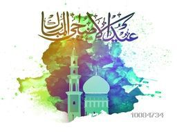 Arabic Calligraphy Text Eid-Al-Adha Mubarak with Mosque on colorful splash for Muslim Community, Festival of Sacrifice Celebration.