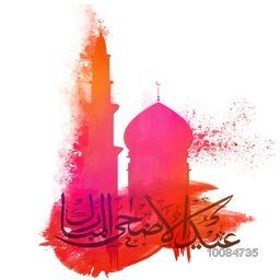Arabic Calligraphy Text Eid-Al-Adha Mubarak with Mosque made by paint stroke for Muslim Community, Festival of Sacrifice Celebration, Vector illustration.