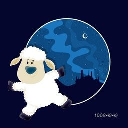 Funny Baby Sheep dancing in front of Mosque, Vector frame with Desert night background for Muslim Community, Festival of Sacrifice, Eid-Al-Adha Mubarak.