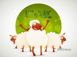 Illustration of funny Sheep with Arabic Calligraphy Text Eid-Al-Adha Mubarak in shiny green frame for Muslim Community, Festival of Sacrifice Celebration.