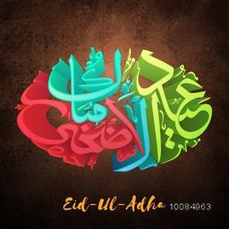 Colorful 3D Arabic Calligraphy Text Eid-Al-Adha Mubarak for Muslim Community, Festival of Sacrifice Celebration, Vector Typographical Background.