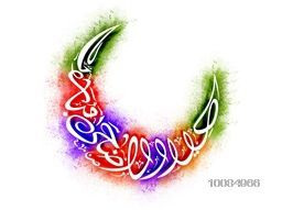 Arabic Calligraphy Text Eid-Al-Adha Mubarak in Crescent Moon Shape with colorful splash for Muslim Community, Festival of Sacrifice Celebration.
