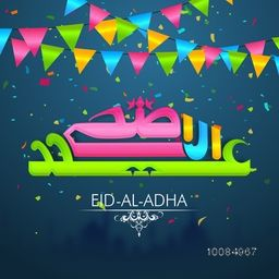 Colorful glossy, Arabic Calligraphy Text Eid-Al-Adha on party flags decorated background, Vector greeting card with Mosque Silhouette, for Muslim Community, Festival of Sacrifice Celebration.