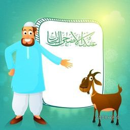 Happy Islamic Man with Goat and Arabic Calligraphy Text Eid-Al-Adha Mubarak for Muslim Community, Festival of Sacrifice Celebration.