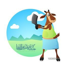 Illustration of a funny Goat with clothes, holding Cleaver Knife, Vector Arabic Calligraphy Text Eid-Al-Adha Mubarak for Muslim Community, Festival of Sacrifice Celebration.