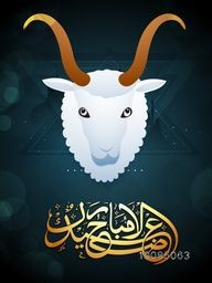 Golden glossy Arabic Calligraphy Text Eid-Al-Adha Mubarak with Sheep Face on shiny background for Muslim Community, Festival of Sacrifice Celebration.