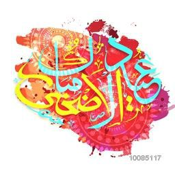 Arabic Calligraphy Text Eid-Al-Adha Mubarak on colorful floral background for Muslim Community, Festival of Sacrifice Celebration. Vector illustration.