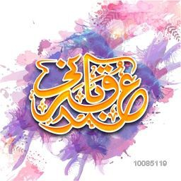 Arabic Calligraphy Text Eid-E-Qurbani on colorful splash for Muslim Community, Festival of Sacrifice Celebration, Vector Typographical Background.