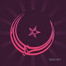 Arabic Islamic Calligraphy of text Eid Mubarak in Pink Crescent Moon and Star shape on floral design decorated background.
