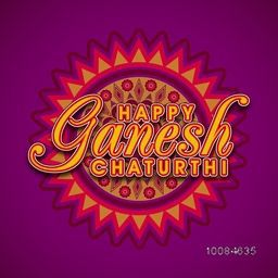 Stylish Text Happy Ganesh Chaturthi on beautiful floral Rangoli, Vector Indian Festivals Greeting Card. Creative Typographical Background.