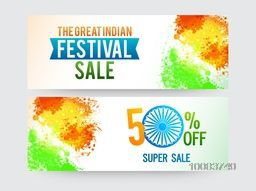 Sale Website Header or Banner set, Super Sale with 50% Off, Sale Background with colour splash, Vector illustration for Indian Independence Day celebration.