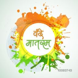 "Stylish Hindi Text ""Vande Mataram"" (I praise thee, Mother) on abstract splash background, Can be used as poster, banner or flyer design for Indian Independence Day and Republic Day celebration."