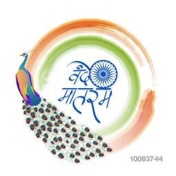 "Indian National Bird Peacock and Hindi Text ""Vande Mataram"" on abstract flag colours background, Stylish Poster, Banner or Flyer design for Independence Day and Republic Day celebration."