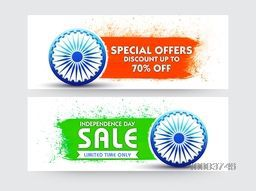 Sale Website Header or Banner set, Special Offers Sale, Discount upto 70%, Limited Time Sale, Sale Background with 3D Ashoka Wheel, Vector illustration for Indian Independence Day celebration.