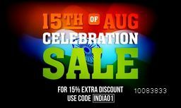 15th of August celebration Sale, Creative Sale Poster, Sale Banner, Sale Flyer, 15% Extra Discount, Sale Typographical Background with Waving Indian Flag, Vector illustration for Independence Day.