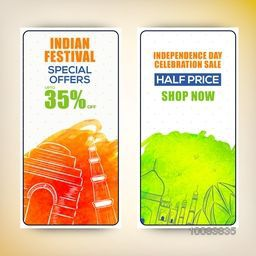 Sale Website Banner set, Special Offer Sale, Half Price Sale, Upto 35% Off, Sale Background with famous monuments, Creative vector illustration for Indian Independence Day celebration.