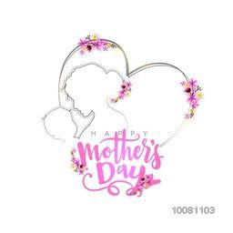 Elegant greeting card design with creative illustration of a woman and her child in heart shape for Happy Mother's Day celebration.