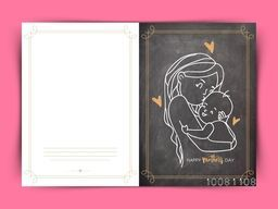 Chalkboard style greeting card design with illustration of a woman hugging her child for Happy Mother's Day celebration concept.