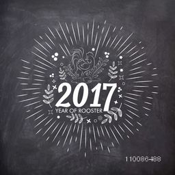 Chalkboard style greeting card design for Chinese New Year of Rooster 2017 celebration.