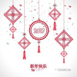 Elegant greeting card design decorated with traditional hanging lanterns for Chinese New Year or Year of the Rooster 2017 celebration.