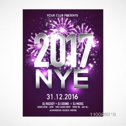 Sparkling Invitation Card design with firework explosion for Happy New Year 2017 celebration.