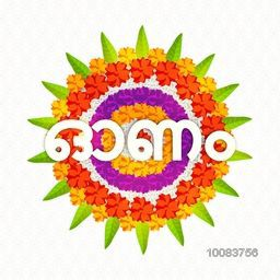 Stylish Text Onam in Malayalam on colorful flower rangoli decoration, Elegant Greeting Card design for South Indian Famous Festival celebration.