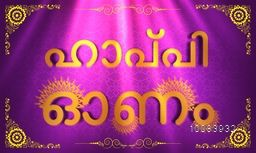 Glossy Golden Text Happy Onam in Malayalam on beautiful floral decorated background, Can be used as Poster, Banner or Flyer design.