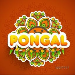 Stylish text Pongal on beautiful colourful rangoli for South Indian harvesting festival celebration.