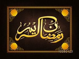 Shiny elegant floral design decorated, greeting card with Arabic Islamic Calligraphy text Ramadan Kareem for Holy Month of Muslim Community festival celebration.