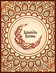 Traditional floral design decorated glossy greeting card with Arabic Islamic Calligraphy text Ramazan-ul-Mubarak (Happy Ramadan) for Holy Month of Muslim Community festival celebration.
