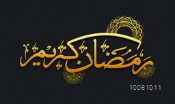 Golden Arabic Islamic Calligraphy of text Ramadan Kareem with floral decoration for Holy Month of Muslim Community celebration.