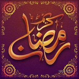 Floral design decorated elegant greeting card design with Arabic Islamic Calligraphy text Ramadan Kareem for Holy Month of Muslim Community celebration.
