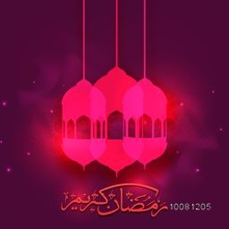 Beautiful pink Lamps with Arabic Islamic Calligraphy of text Ramadan Kareem on floral design decorated shiny background.