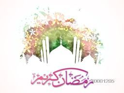 Glossy White Mosque with Arabic Islamic Calligraphy of text Ramadan Kareem on abstract floral design decorated background.