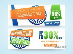 Mega Sale website header or banner set with best discount offers for Happy Indian Republic Day celebration.