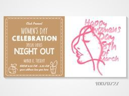 Creative Invitation card design with illustration of a young girl face for Women's Day, Night Party celebration.