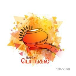 South Indian harvesting festival celebration with illustration of woman hands holding mud pot and stylish Tamil text (Pongal) on abstract background.