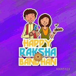 Creative sticky design with illustration of cute brother and sister enjoying and celebrating Raksha Bandhan festival on stylish purple background.