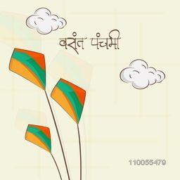 Happy Vasant Panchami, Hindu community festival celebration greeting card design with colorful flying kites and clouds.