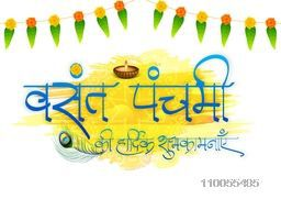 Poster or banner design with Hindi text (Best Wishes for Vasant Panchami) with flowers decoration on floral decorated background.