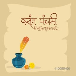 Happy Vasant Panchami, Hindu Community festival celebration with Hindi text (Best Wishes for Vasant Panchami), blue ink pot and feather.