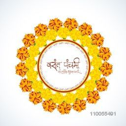 Happy Vasant Panchami, Hindu Community festival celebration with flowers decorated rangoli and Hindi text (Best Wishes for Vasant Panchami).