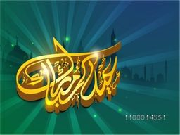 Creative 3D golden Arabic Islamic calligraphy of text Eid Mubarak on Mosque silhouetted background.