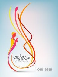 Shiny Arabic Islamic calligraphic text Eid Mubarak with illustration of a Muslim person in tradition outfits reading Namaj ( Islamic Prayer) on blue background.