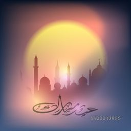 Arabic Islamic Calligraphy of text Eid Mubarak with silhouette of Mosque or Masjid.
