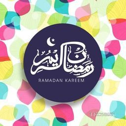 Sticker, tag or label design decorated with arabic islamic calligraphy of Ramadan Kareem on colorful leaves decorated background.