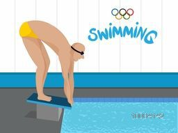 Illustration of a Swimmer ready to swim for Sports concept, Can be used as Poster, Banner or Flyer design.