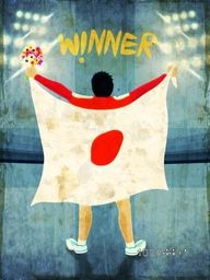 Illustration of a Winner Player holding Flag of Japan on vintage stadium background, Can be used as Poster, Banner or Flyer design.
